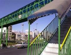 طراحی و ساخت انواع پل عابر پیاده
